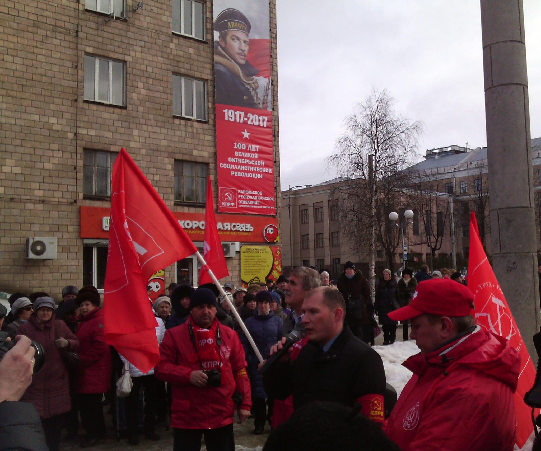 Выступает коммунист Ульянов. Фото: Валерий Поташов