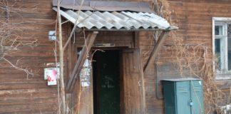 Только после вмешательства депутата и прокуратуры инвалид из Сегежи смог получить новое жилье. Фото: vk.com