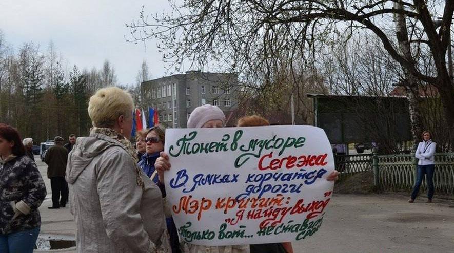 Протестная акция в Сегеже. Фото: semnasem.ru