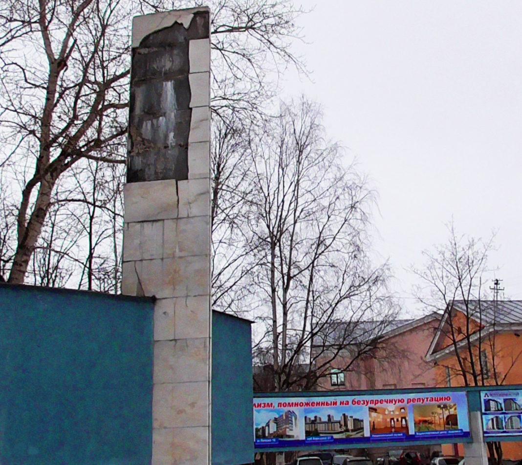 Галерея почета строительных организаций Карелии разваливается на глазах. Фото: Черника