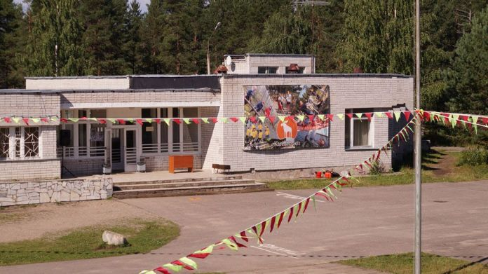 Лагерь на Сямозере не раз оказывался в центре скандала. Фото: karelia-open.ru