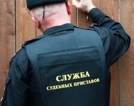 Судебный пристав. Фото: flud.perm.ru