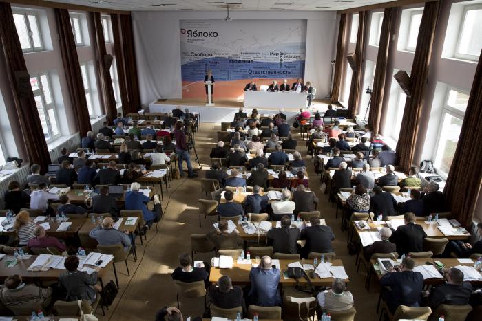 """На заседании федерального совета партии """"Яблоко"""". Фото: yabloko.ru"""