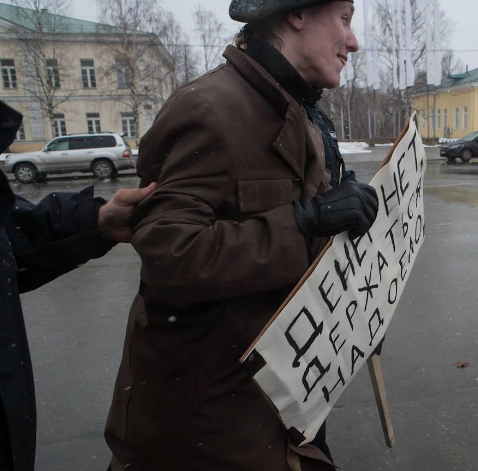 Задержания участников митинга в Петрозаводске. Фото: Игорь Подгорный
