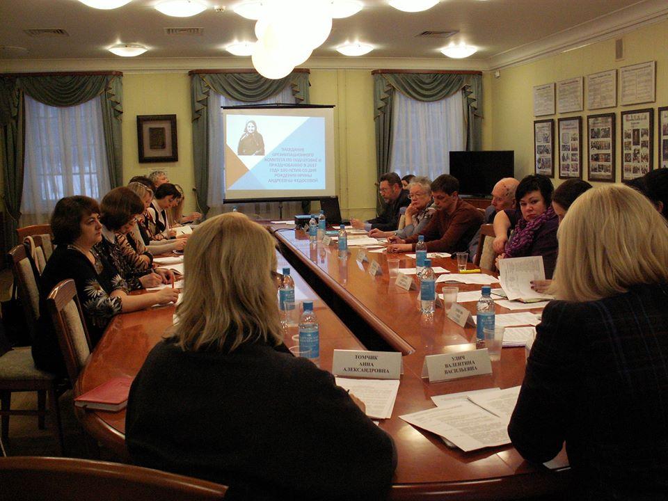 На заседании оргкомитета по подготовке к празднованию юбилея Ирины Федосовой. Фото: Татьяна Смирнова