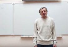 Профессор Петрозаводского университета Александр Иванов. Фото: YouTube