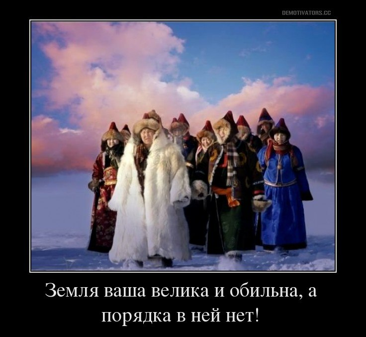 На приход в правительство Карелии кадров из Бурятии соцсети отреагировали демотиваторами. Фото: vk.com