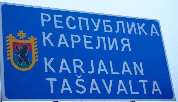 Указатель на карельском участке российско-финляндской границы. Фото: Валерий Поташов
