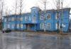 Администрация Медвежьегорского района Карелии. Фото: Губернiя Daily