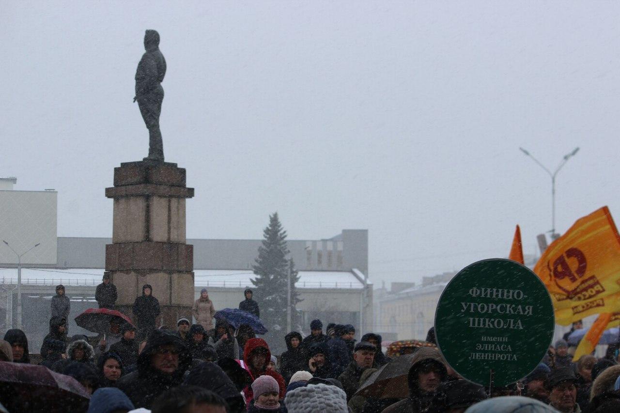 На митинге. Фото: Сергей Мятухин