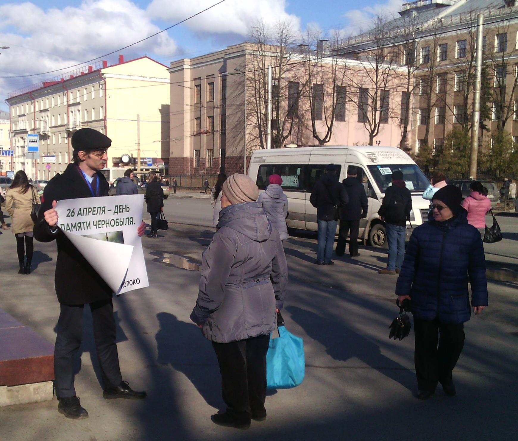 Акция на Студенческом бульваре. Фото: Валерий Поташов