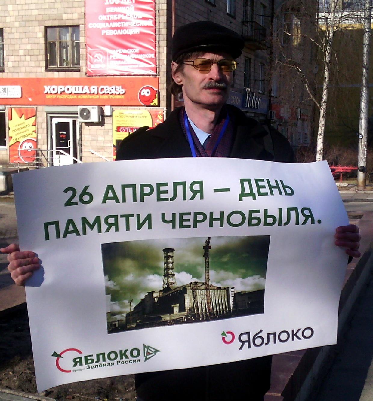 Дмитрий Рыбаков. Фото: Валерий Поташов
