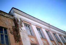 Фасад здания Следственного комитета в Петрозаводске. Фото: Черника