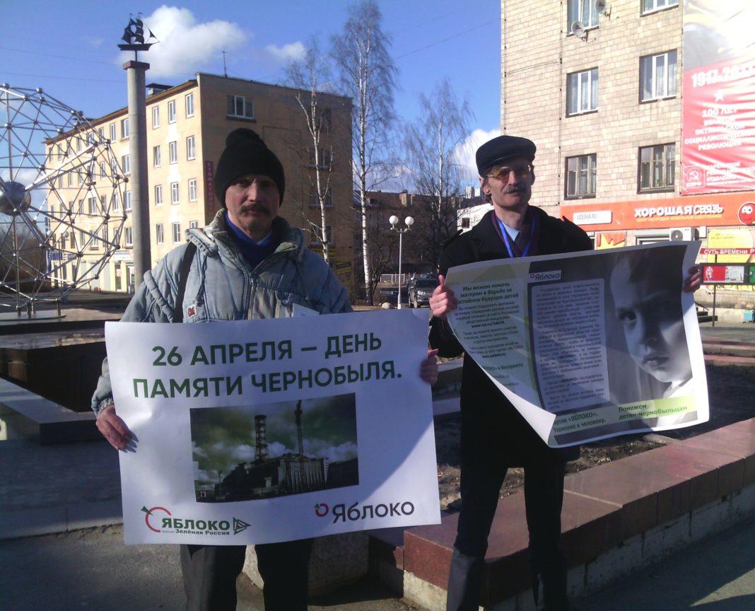 Пикет в память жертв Чернобыльской катастрофы. Фото: Валерий Поташов
