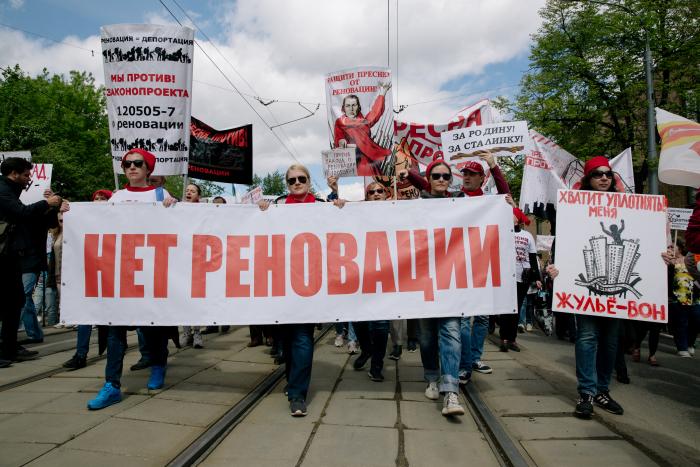 На митинге против реновации в Москве. Фото: yabloko.ru