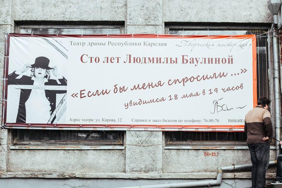 Людмила Баулина готовится отметить 100-летие. Фото: Мария Брусникина