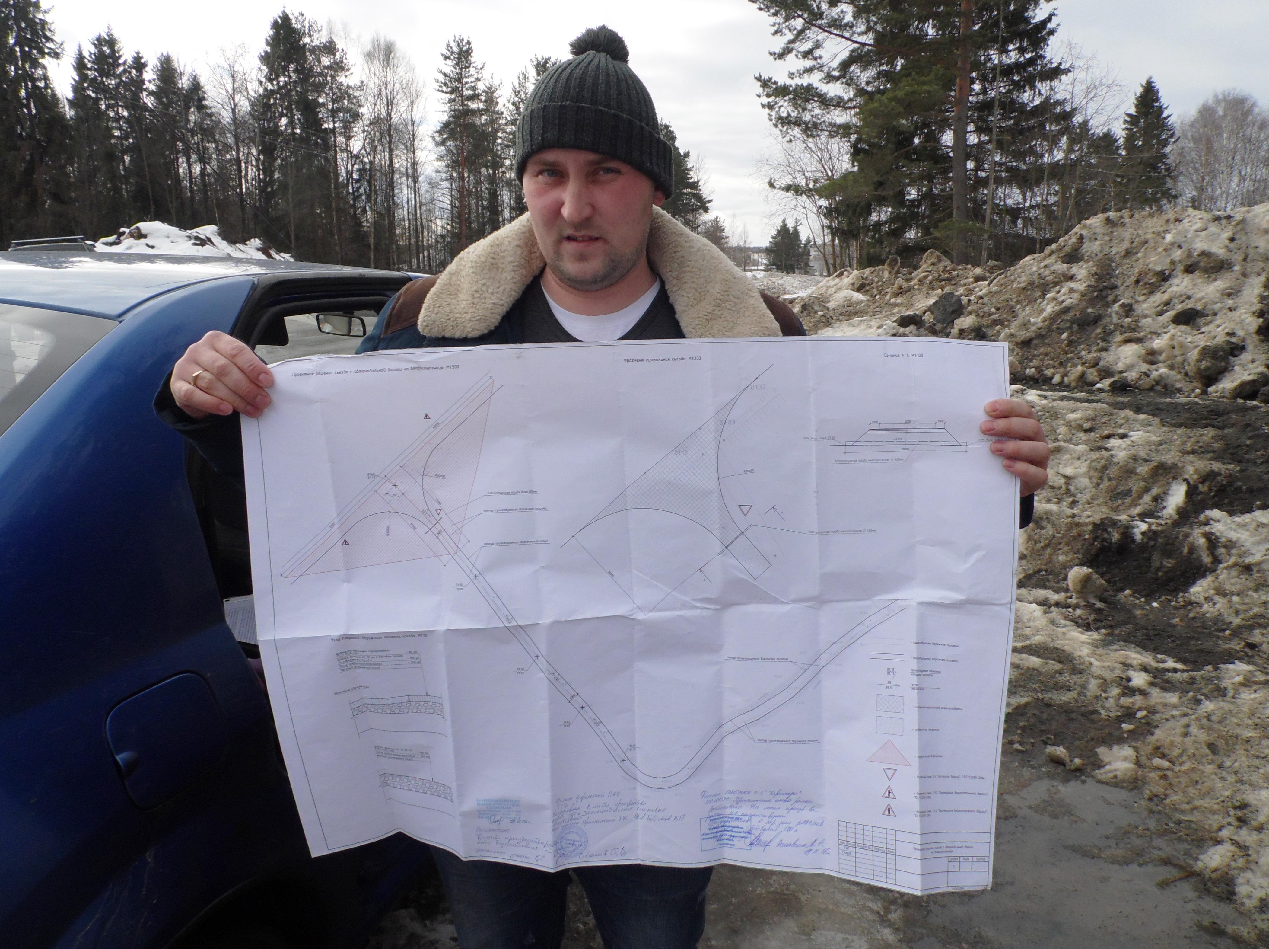 Господин Захаров утверждает, что действует по закону. Фото: Алексей Владимиров