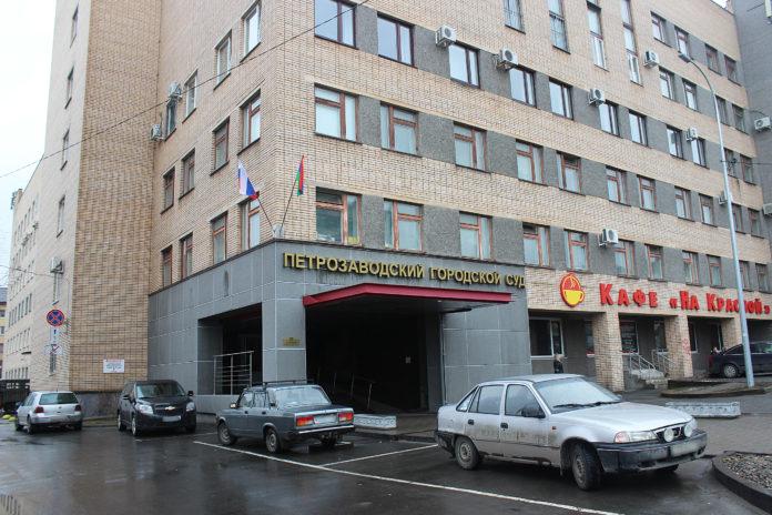 Петрозаводский городской суд. Фото: Сергей Мятухин