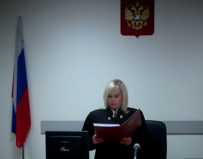 Судья Елена Голяева зачитывает приговор по
