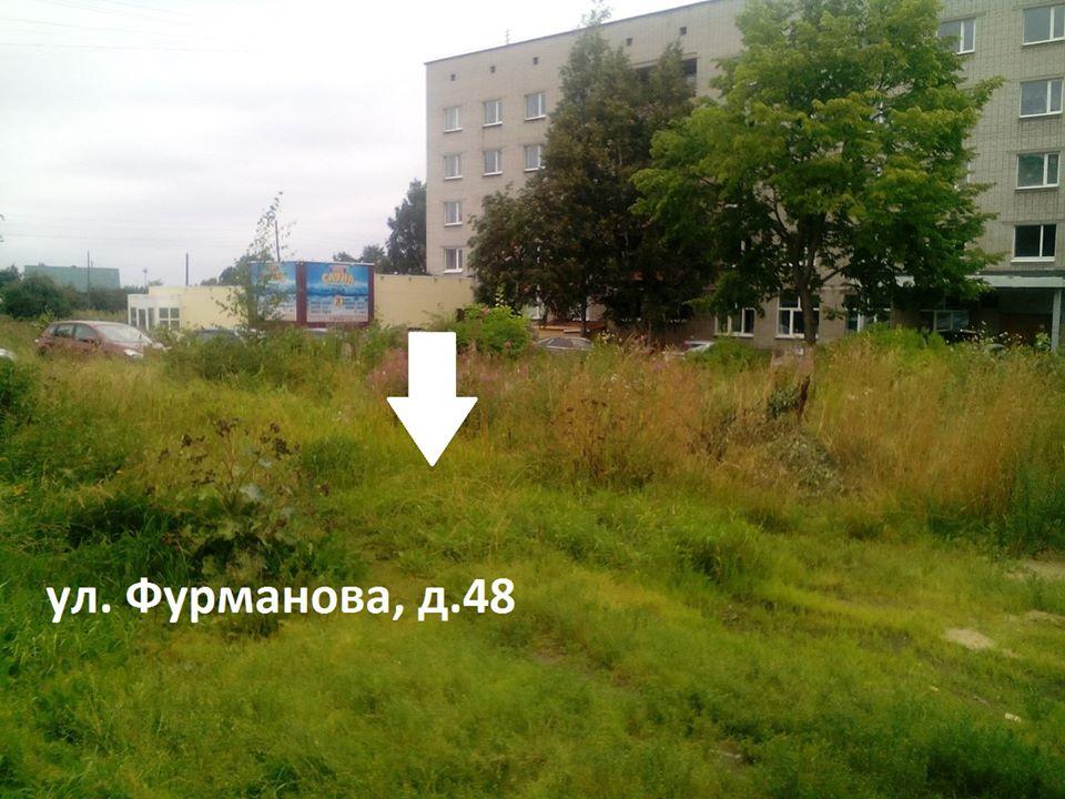 Тут был расселенный аварийный дом. Фото: Татьяна Данильева