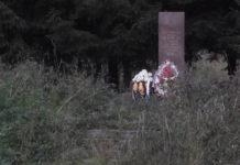 Так выглядит сейчас мемориал погибшим бойцам НКВД на станции Орзега. Фото читателей