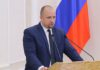 Ученый-экономист Юрий Савельев покидает пост вице-премьера Карелии. Фото: gov.karelia.ru