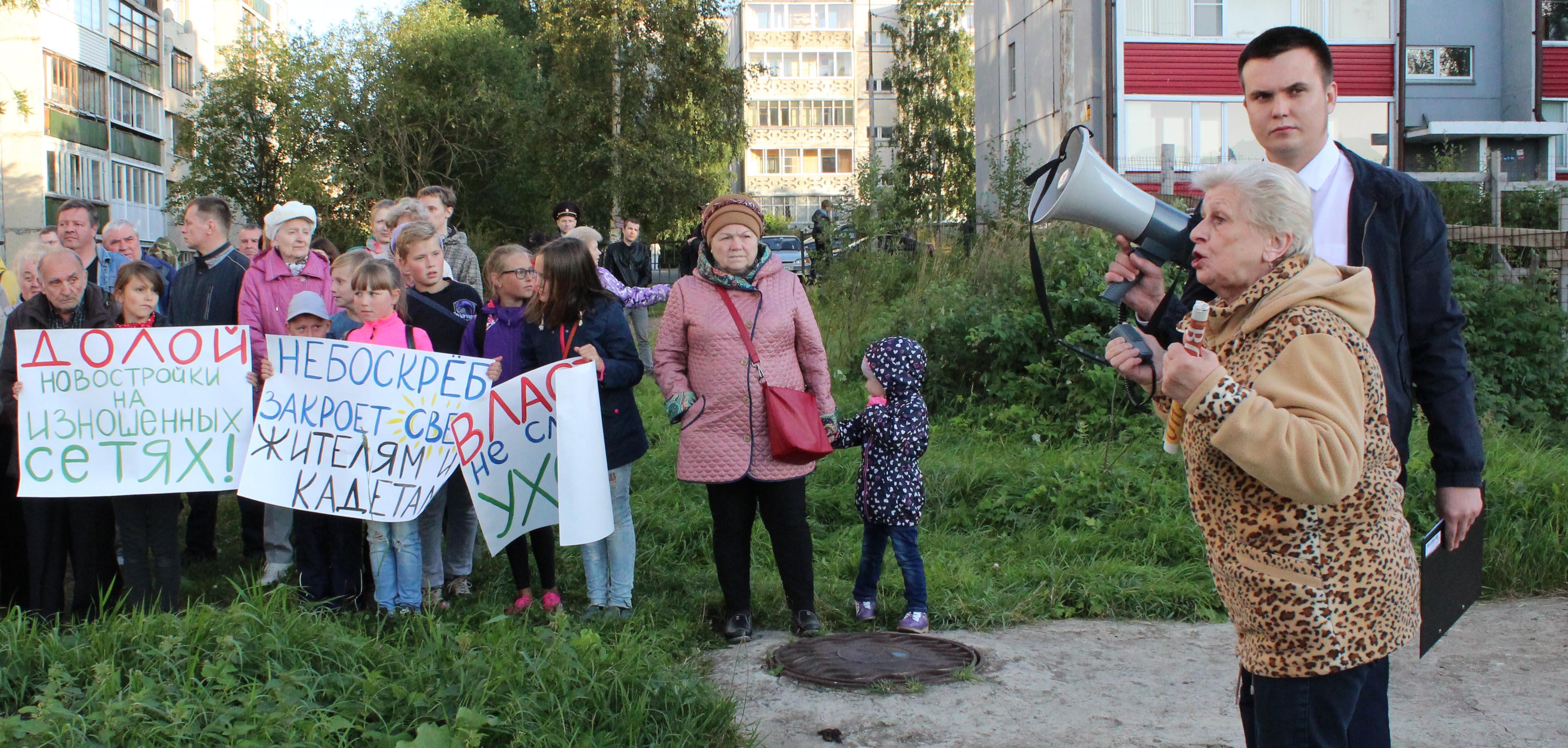 Выступает Светлана Корепанова. Фото: Валерий Поташов
