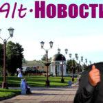 Известный петрозаводский блогер Алексей Трунов подводит итоги недели. Фото: YouTube