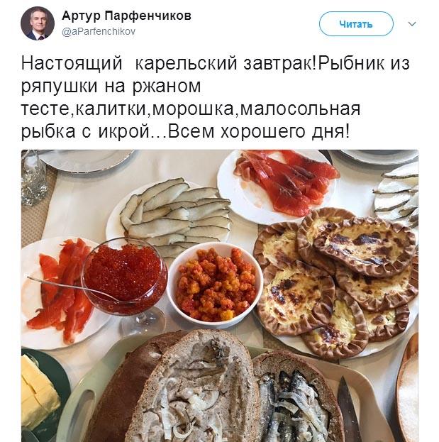 """Таким видится """"настоящий карельский завтрак"""" президентскому назначенцу. Фото: twitter.com"""