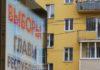 Губернаторские выборы в Карелии превращаются в фарс. Фото: Валерий Поташов