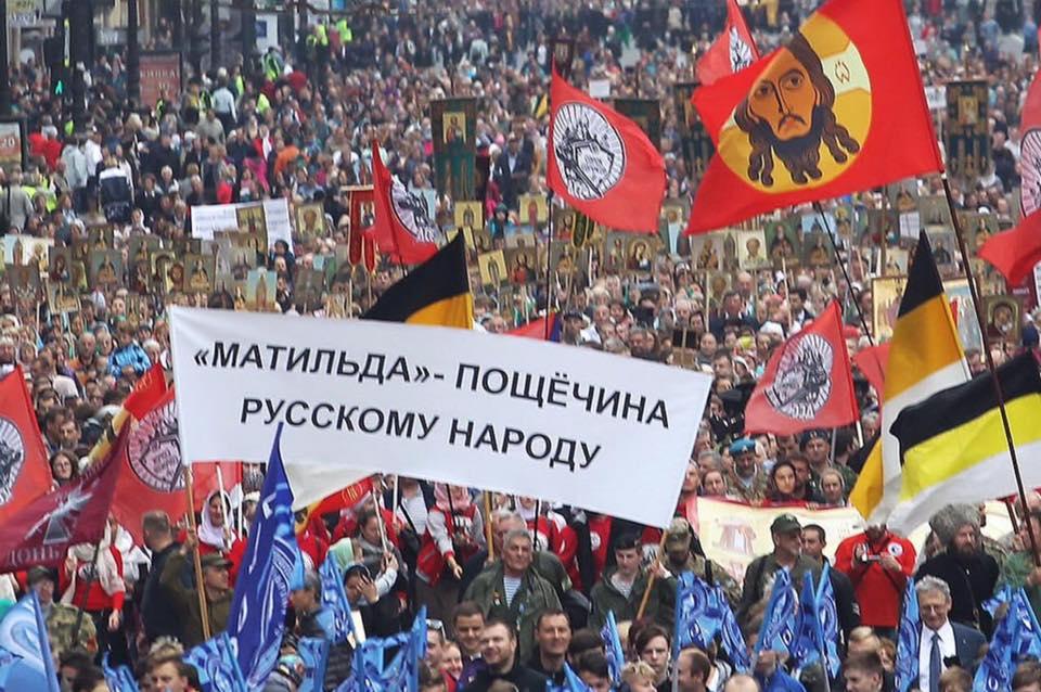 Крестный ход в Санкт-Петербурге. Фото: facebook.com