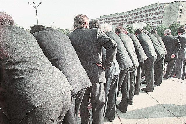 Армия чиновников