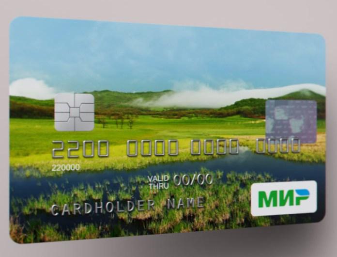 """Десятки тысяч карельских бюджетников уже переведены на карту """"Мир"""". Фото: mironline.ru"""