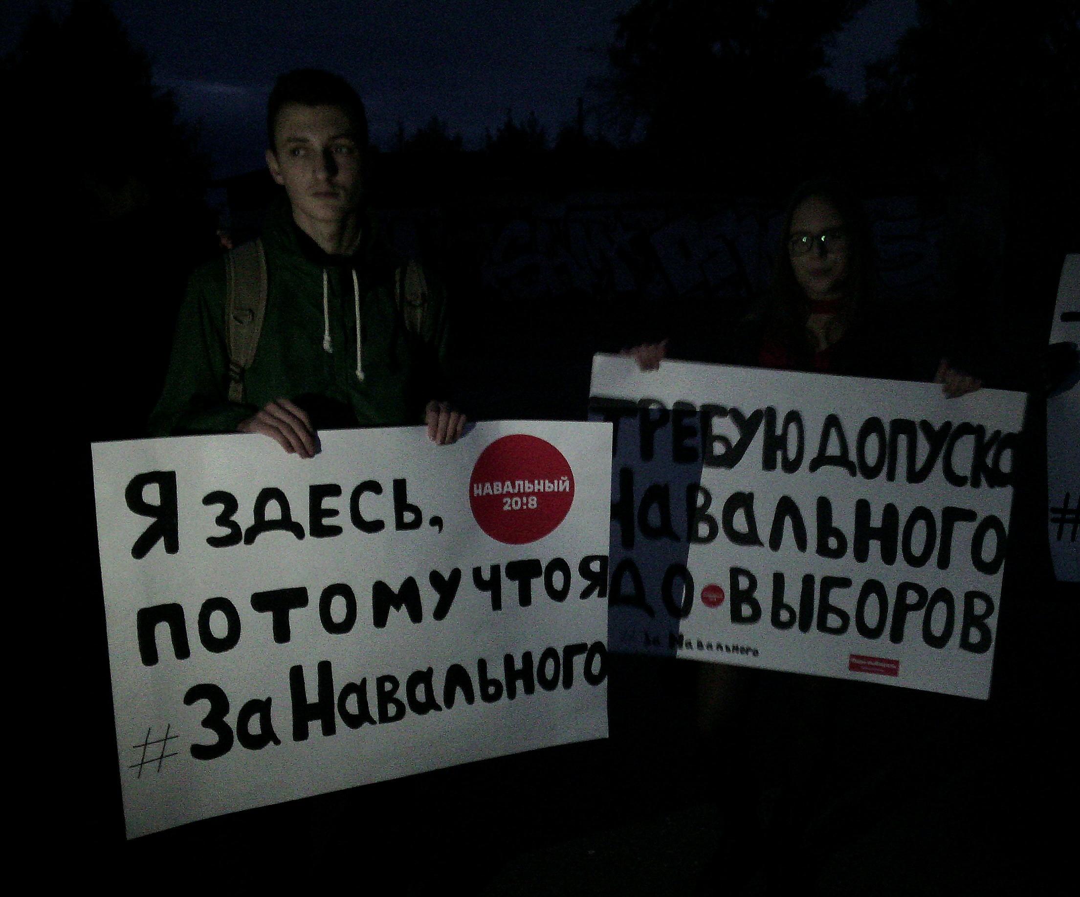 Пикет на набережной. Фото: Валерий Поташов
