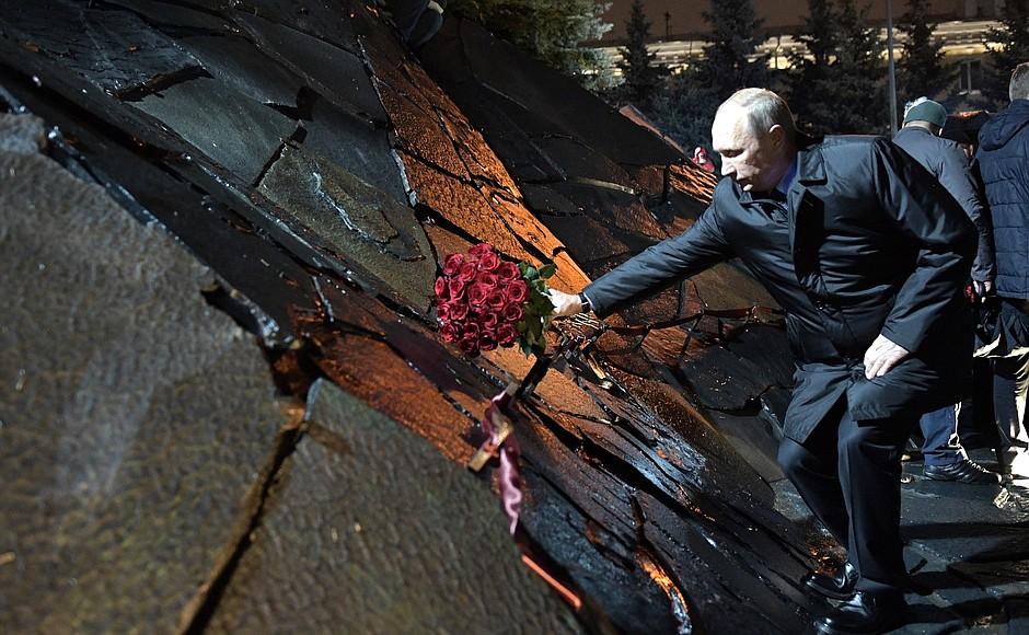 Президент Путин на открытии мемориала жертвам политических репрессий. Фото: kremlin.ru