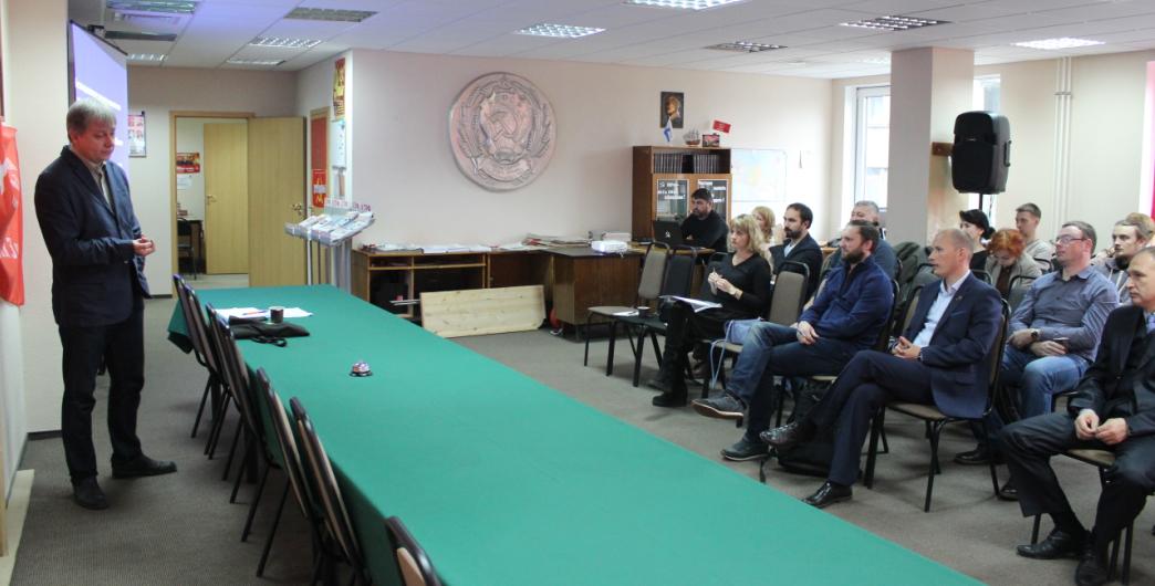 На экспертном семинаре. Фото: Валерий Поташов