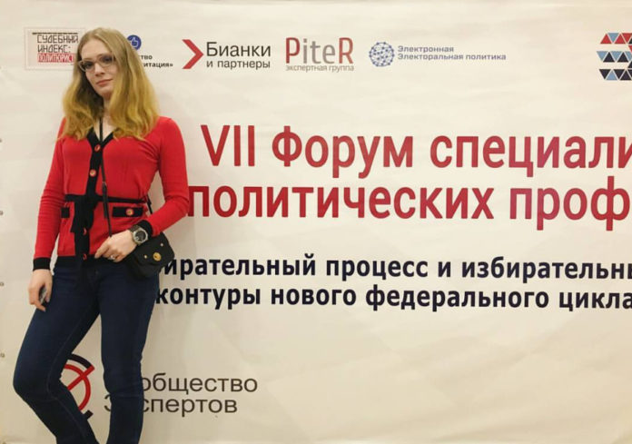 Супруга лидера карельских профсоюзов Ильи Косенкова Светлана получила должность в аппарате