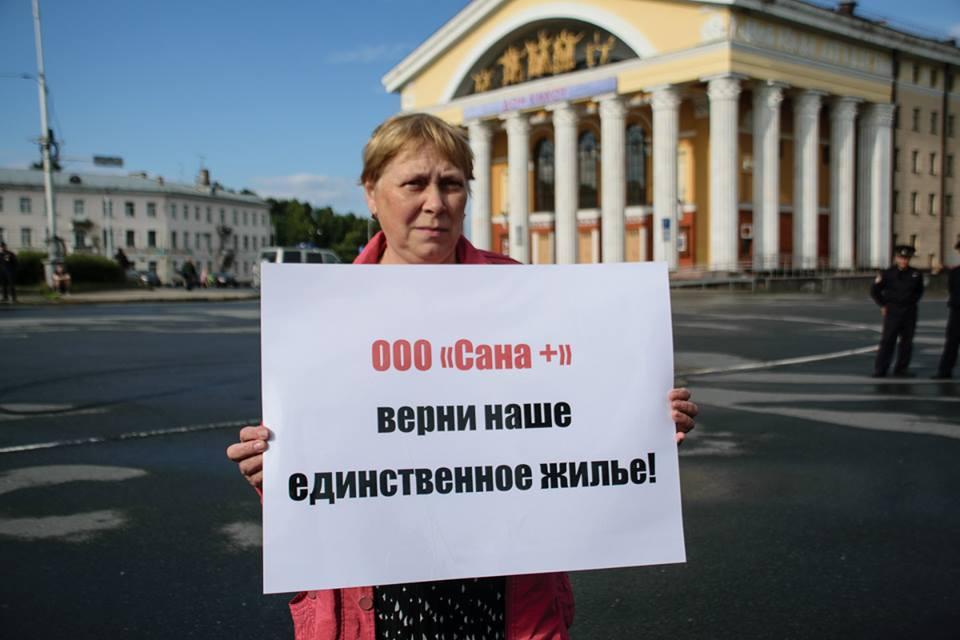 Петрозаводчанка Людмила Терехова на протестной акции в карельской столице. Фото из социальных сетей