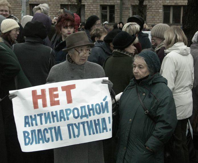 Одна из протестных акций в Петрозаводске в