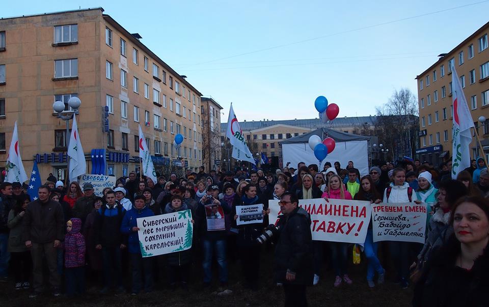 Митинг за отставку экс-губернатора Карелии Худилайнена. Фото: Валерий Поташов