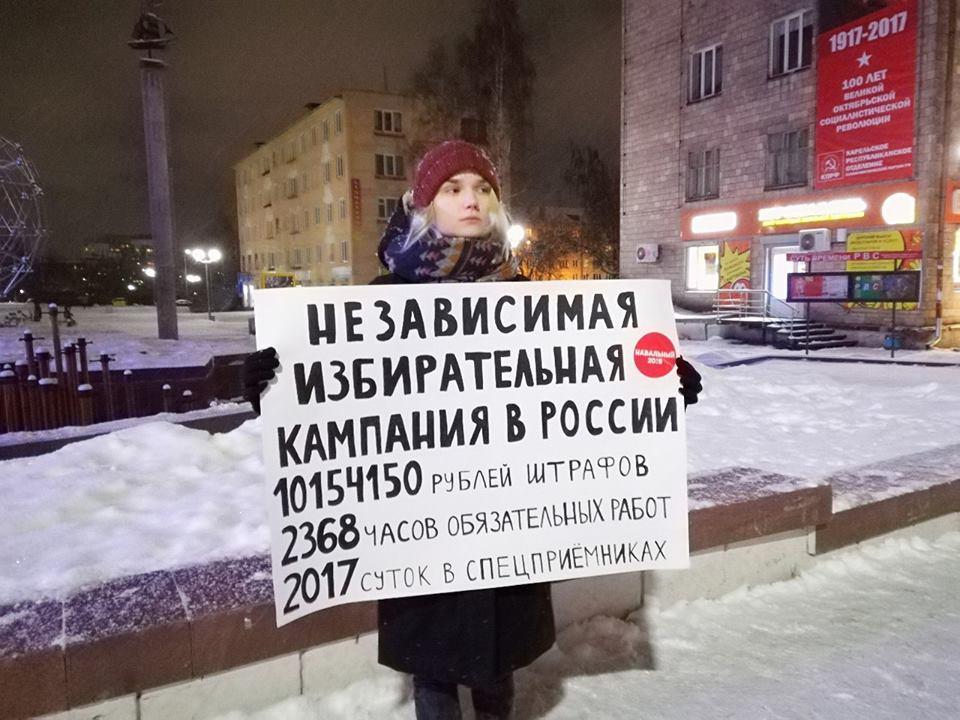 Участница одиночного пикета. Фото: Алексей Трунов