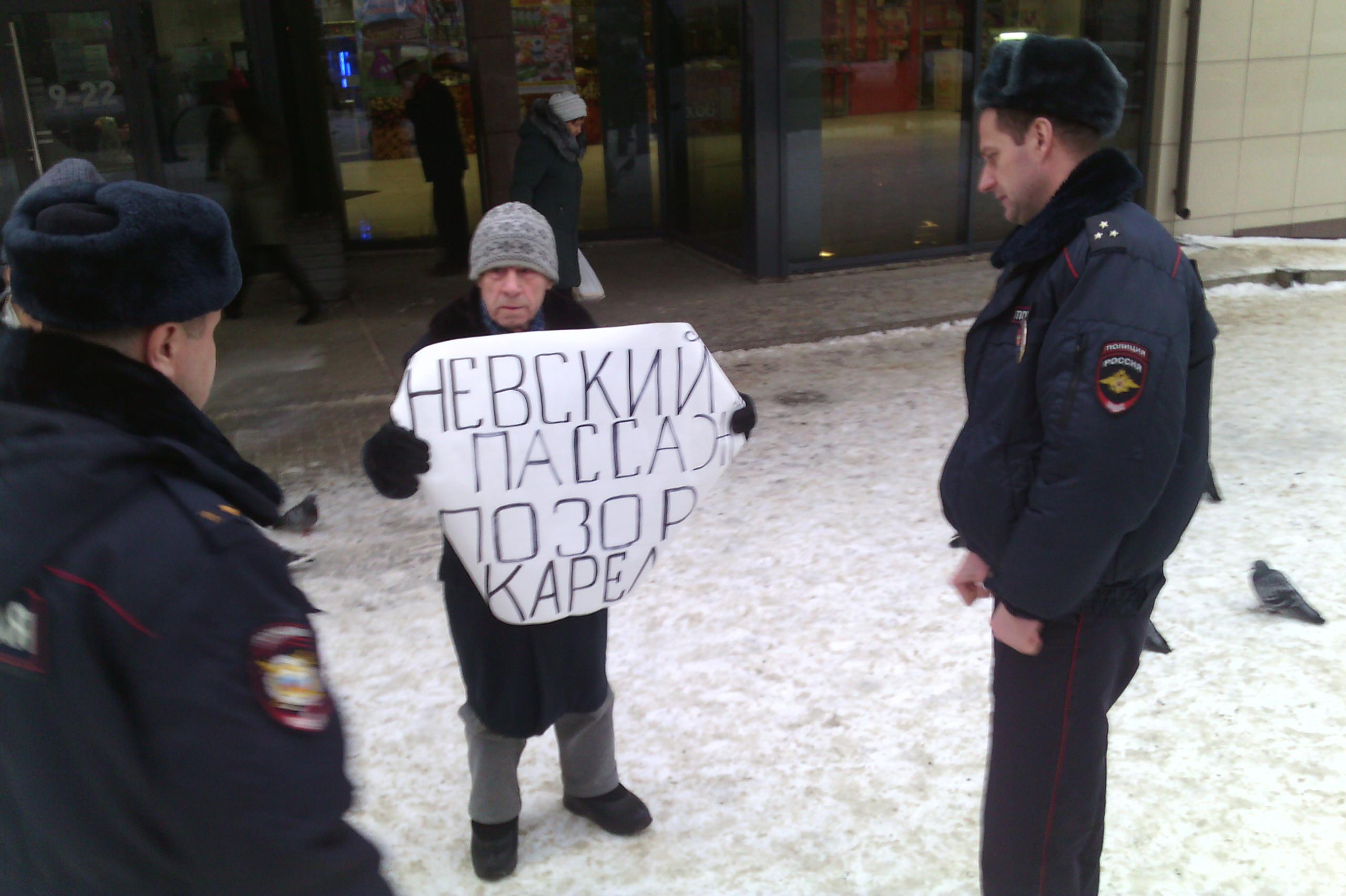 Не успел ветеран развернуть свой плакат, как к нему тут же подошли полицейские. Фото: Валерий Поташов