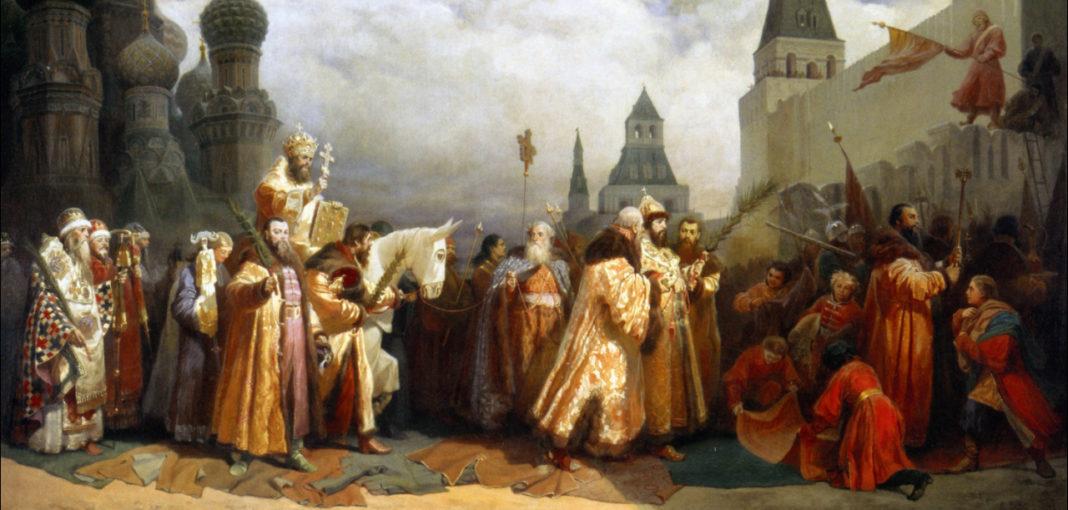 Репродукция картины Вячеслава Шварца
