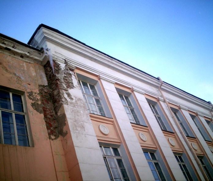 Карельское управление Следственного комитета РФ. Фото: Валерий Поташов