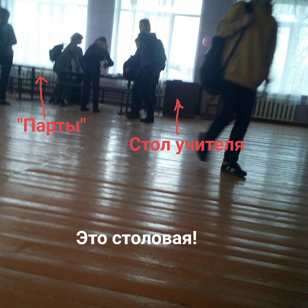 В таких условиях приходится учиться детям в медвежьегорской школе N1. Фото из социальных сетей