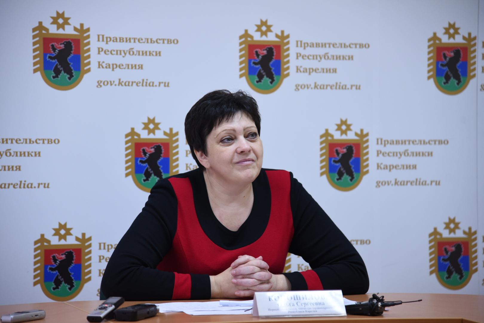 Первый заместитель министра здравоохранения Карелии Ольга Копошилова. Фото: rk.karelia.ru