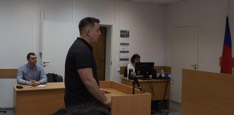 Майор Гончаров в суде. Фото: Алексей Трунов