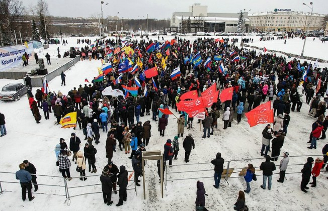 Митинг по случаю присоединения Крыма в Петрозаводске. Архивное фото 2014 года