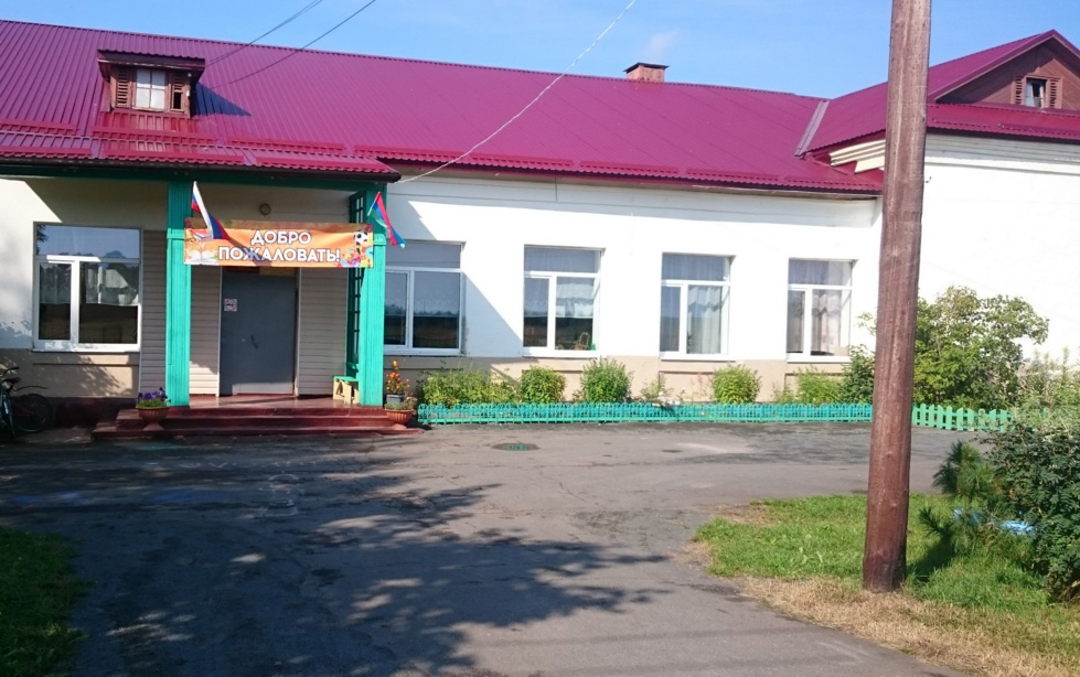 Школа в Шокше. Фото из социальных сетей