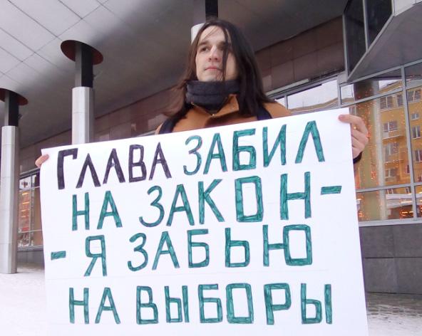 Волонтер Штаба Навального Даниил Сметанский. Фото: Валерий Поташов
